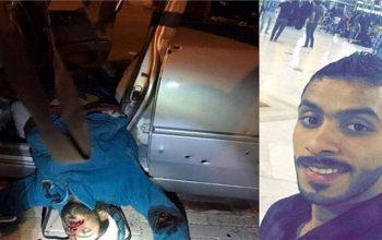 """قتل یک جوان در """"العوامیه"""" عربستان به دست نظامیان سعودی"""
