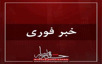 فوری؛ انفجار در کابل