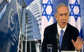وحشت مقامات رژیم اسرائیل، از دادگاه لاهه