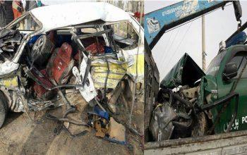 رویداد ترافیکی در بغلان 4 کشته بجا گذاشت