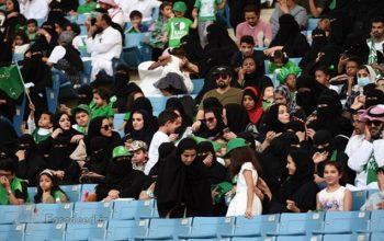 عربستان سعودی دروازههای ورزشگاهها را بروی زنان باز کردند