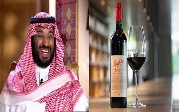 واردات شراب به عربستان آزاد شد