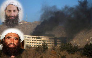 جنگ بین گروه تروریستی حقانی و گروه طالبان بر سر گرفتن مسئولیت حمله هوتل انتر کانیننتال