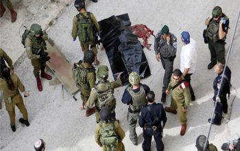 قتل 201 فلسطینی بدست نیروهای رژیم اسرائیل