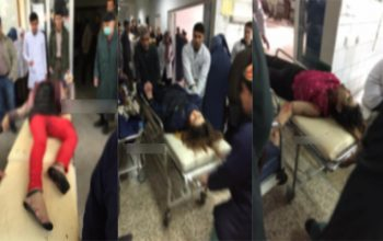 جسدهای سه زن جوان در ولایت بلخ پیدا شد