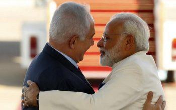 روابط هند و اسرائیل با وساطت عربستان در حال عادی شدن است