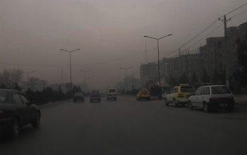 نبود خدمات شهرنشینی هوای کابل را بیشتر آلوده میکند