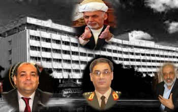 مسئول تامین امنیت کابل کیست؟
