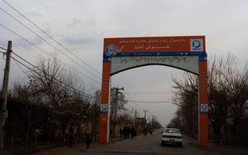 9 سرباز پولیس محلی در ولسوالی امامصاحب کندز کشته شدند