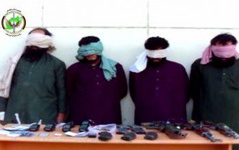 ریاست امنیت ملی افغانستان یک گروه 4نفری طالبان مسلح را بازداشت کردند
