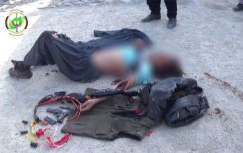 از وقوع یک حمله انتحاری در پکتیا جلوگیر شد