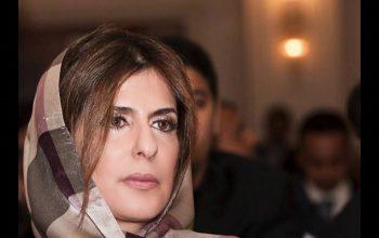 انتقاد دختر پادشاه سابق عربستان از سیاستهای غلط بنسلمان