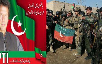 بیرق حزب تحریک انصاف پاکستان در کندز