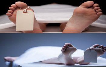 جسدهای خشک شده یک زن و مرد در ولسوالی خنجان پیدا شد
