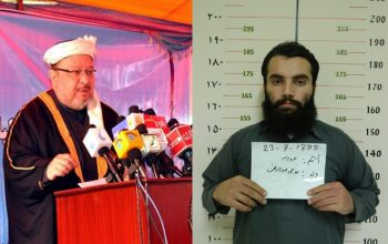رحمت الله نبیل: سید حامد گیلانی در صدد رهایی انس حقانی است
