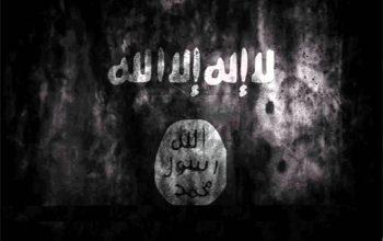 5 عضوی گروه تروریستی داعش در ولایت جوزجان بازداشت شدند