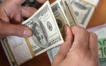 نرخ دالر در مقابل افغانی به 70.20 پول رسید