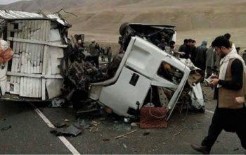رویدادهای ترافیکی در بدخشان 14 کشته و زخمی بر جا گذاشت