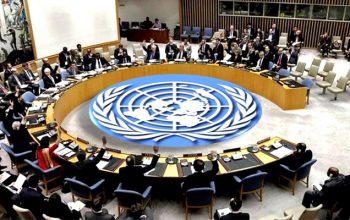اعضای شورای امنیت سازمان ملل بعد از 7 سال کابل آمدند