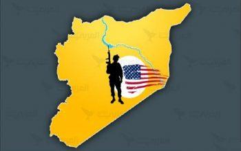 تلاش آمریکا برای تقسیم سوریه