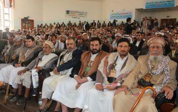 علمای یمن برای مقابله با متجاوزان سعودی، خواستار بسیج عمومی شدند
