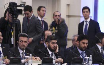 هیأت مخالفان سوری، برای مذاکره به مسکو میروند
