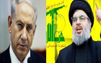 هشدار نتانیاهو به حزبالله