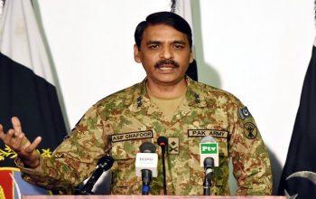 هشدار اسلام آباد به واشنگتن؛ آمریکا آسیب خواهد دید