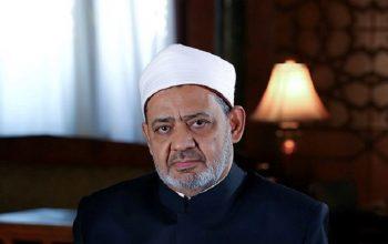 شیخ الازهر خواستار اقدام بینالمللی در باره فلسطین و میانمار شد