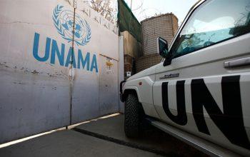 اختطاف دو کارمند UN در ساحه حوزه 17 پولیس کابل