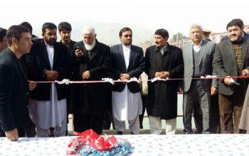کار بازسازی بند برق اول شهر پلخمری ولایت بغلان آغاز شد