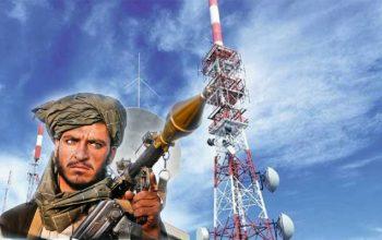 کنترول شبکه مخابراتی ولسوالی کوهستان در کنترول طالبان مسلح
