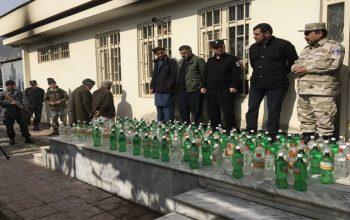 کشف و ضبط بیش از یکصد لیتر مشروبات الکولی در ولایت بدخشان
