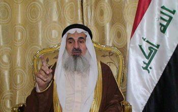یک مفتی اهل سنت عراق از نقش ایران در منطقه ابراز قدردانی کرد