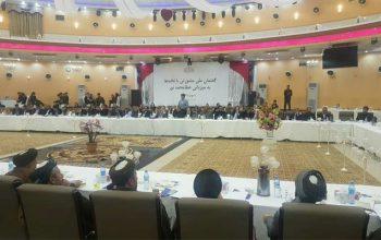 """""""گفتمان ملی مشورتی با نخبهها"""" به میزبانی عطامحمد نور در بلخ برگزار شد"""