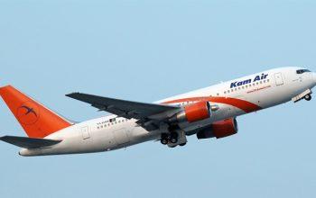 یک هواپیما در فرودگاه بلخ از سوی حکومت اجازه نشست نیافت