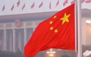 یکی از مادههای قانون اساسی چین حذف خواهد شد