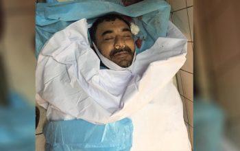 رفیع الله گل افغان در کابل ترور شد