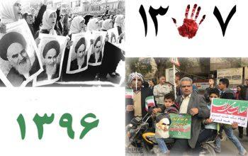 بعد از 40 سال انقلاب 22 بهمن به بلوغ رسید و بارور شد
