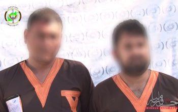 دو تن به اتهام حملات تخربی و جعلکاری بازداشت شدند