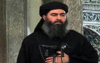 فهرست جدید مظنونان تحت تعقیب اعلام شد؛ بغدادی در جمع مظونین خطرناک