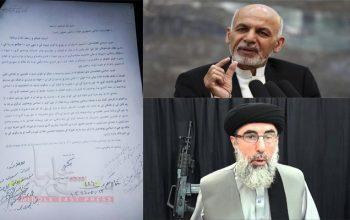 حکومت بنام حزب اسلامی از پول حکومت در زمینهای حکومتی دانشگاه میسازد