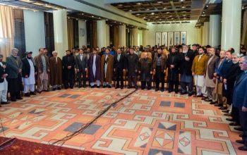 نشست رهبران احزاب سياسی و درخواست اصلاح نظام انتخاباتی