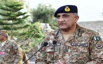 قمر باجوا رییس ستاد ارتش پاکستان وارد کابل شد