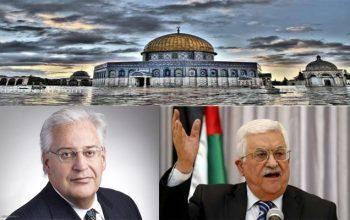 سفیر آمریکا، محمود عباس رییس تشکیلات خودگردان فلسطین را تهدید کرد