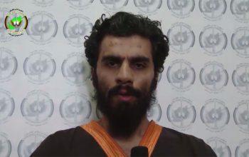 بازداشت سازماندهندهگان حمله انتحاری بالای مسجد امام زمان شهرکابل