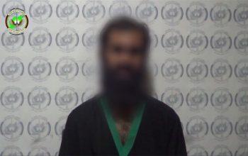 از یک حمله انتحاری در شهر کابل جلوگیری شد