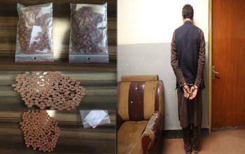 یک فروشند «تابلیتK» با 460 قرص تابلیت در کابل بازداشت شد