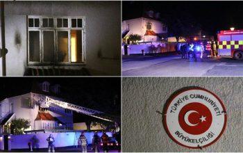 سفارت ترکیه را در دنمارک با « کوکتل مولوتوف» مورد حمله قرار دادند