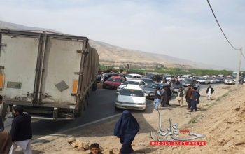 شاهراه کابل – شمال بسته شد